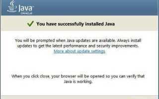 Критическая уязвимость в ряде Java Application Server