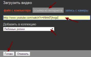 Видеохостинг Яндекс