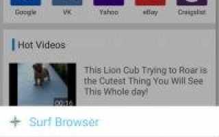Браузер Safari для Android