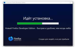 Firebug для Firefox — отличный веб-отладчик! Может очень многое