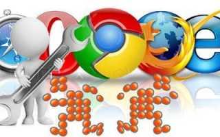 Google Сhrome: очистка кэша отдельного сайта и полная очистка кэша