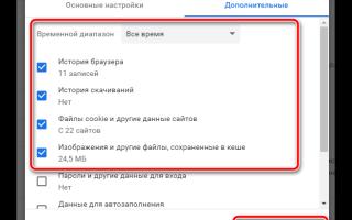 Не работает поиск в Google Chrome: что делать?