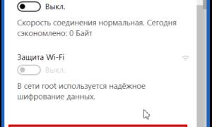 Невозможно установить безопасное соединение Яндекс браузер: как отключить