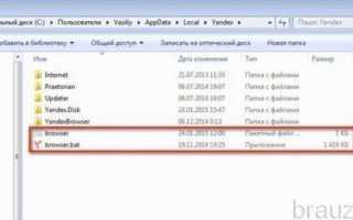 Как убрать эксплорер из браузера по умолчанию