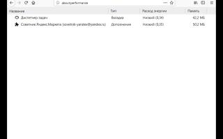 Как удалить Pocket из Firefox Quantum