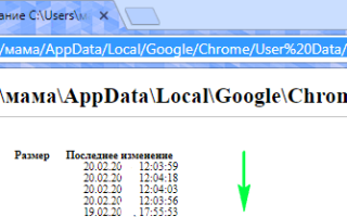 Nasıl Çözülür Çözülür: KULLANILAN «% localappdata%  Google  Chrome  Kullanıcı Verileri» ANCAK KAYIPLAR VE EXTENSIO KAYBI —>