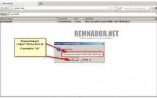 Как поменять поисковик в мозиле. Как сменить поисковую систему «по умолчанию». Mozilla Firefox