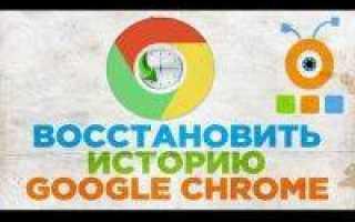 Синхронизация документов с Google Диск и восстановление данных