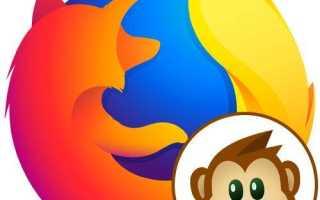 Firefox-убийца: Собираем хакерскую сборку плагинов для Mozilla