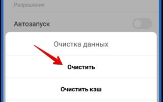 Как удалить историю просмотров в Yandex browser и историю запросов Яндекс?