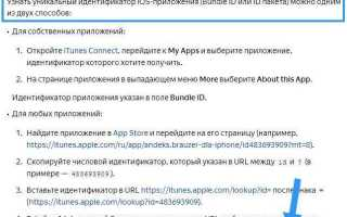 ru.yandex.mobile.search что это?