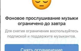 Проблемы браузера Opera: не воспроизводится музыка ВКонтакте