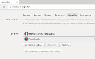 Как перестать натыкаться на ошибку Connectionfai в Яндекс.Браузере и начать пользоваться интернетомна полную