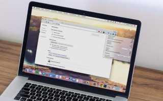 Горячие клавиши Google Chrome: максимально эффективная и комфортная работа в браузере