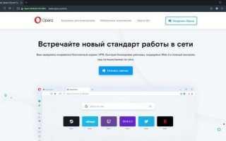 Безопасные браузеры: Google Chrome, Mozilla Firefox, Opera