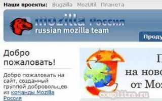 Firefox консоль браузера как убрать