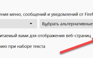 Windows 7 x86 Rus IE Eng — как поставить русскую версию IE?
