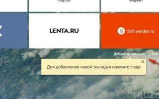Как просмотреть код элемента и страницы в Yandex браузер