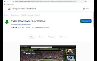 Как смотреть фильмы из Google Drive на своём Chromecast — AndroidInsider.ru