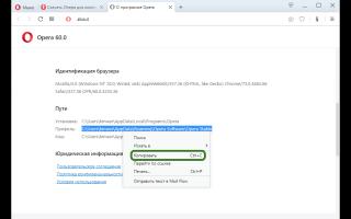 2 способа сброса настроек в браузере Opera