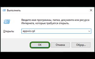 Не работает VPN в Opera – что делать?