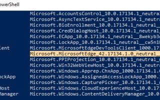 Microsoft выпустила браузер Edge с поддержкой расширений для Chrome16