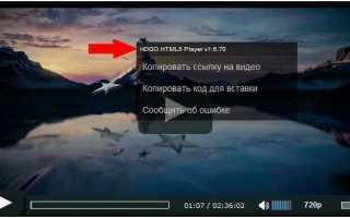 Активация поддержки видео в h264 на Firefox 49 на Windows XP