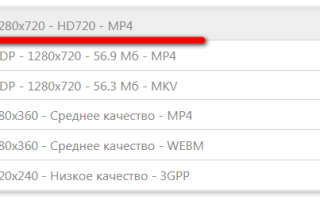Video DownloadHelper: дополнение для загрузки аудио и видео в браузере Mozilla Firefox