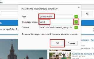 Где находится умная строка в Яндекс Браузере