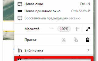 Как отключить или включить загрузку картинок в браузере?