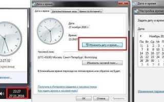 Что влечет за собой ошибка часов в Google Chrome