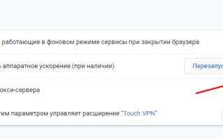 Не работает Флеш Плеер в браузере — что делать?