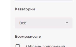 Как установить расширения в мобильный «Яндекс.Браузер» для Android