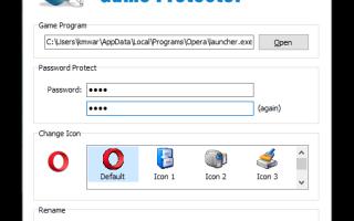Как можно поставить пароль на вход в браузер Опера
