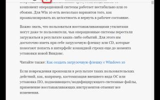 Как включить темную тему в Яндекс.Браузере