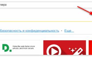 Как загрузить видео на Яндекс.Диск