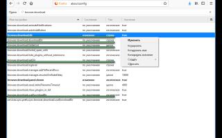 Firefox: Загрузка не удалась. Пожалуйста проверьте ваше соединение