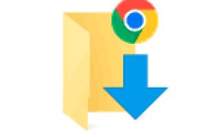 Как изменить папку загрузок в Хроме (Google Chrome)
