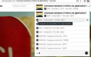 Особенности YouTube в Yandex browser: чёрная экран, закачка видео, расширения, как заблокировать