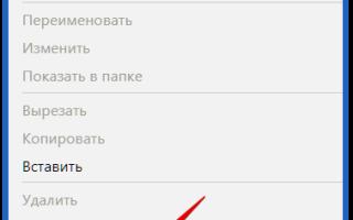 Как сохранить закладки браузера, перед переустановкой.