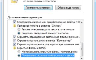 Как искать в Яндексе и Google правильно — открываем некоторые секреты!