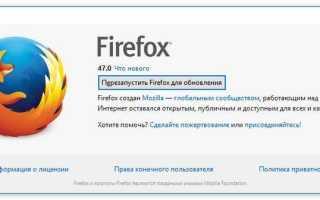 Включаем/отключаем многопроцессорный режим в Firefox