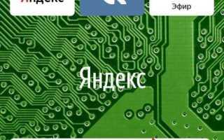 Как добавить и открыть закладки в Яндекс браузере на телефоне Андроид