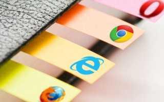Как работать постоянно в любимом браузере – установить его по умолчанию