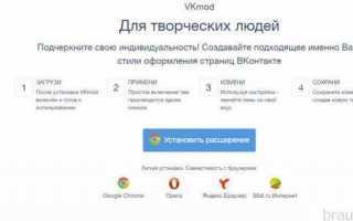Как устанавливать темы в Яндекс Браузере