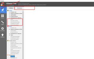 Как изменить место хранения кэша браузеров Firefox, Chrome, Opera на Windows 10, 8.1, 8, 7, Vista
