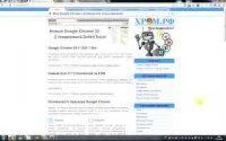 Как установить элементы Яндекса для Гугл Хрома