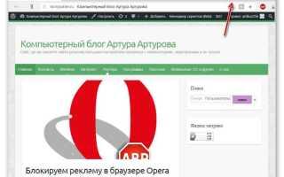 Hola для Яндекс браузера: как установить, пользоваться и удалить