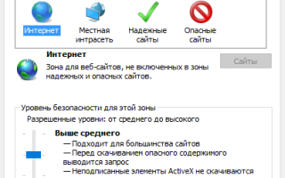 Вопрос по java, internet-explorer, applet, jnlp, c# &#8211 Не удается запустить Java-апплеты в Internet Explorer 11 с использованием JRE 7u51