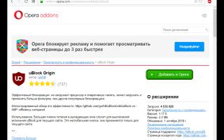 Ublock Origin Opera
